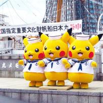 魔性小舞蹈2017夏日再来!皮卡丘在横滨上天下海,大量出现中!