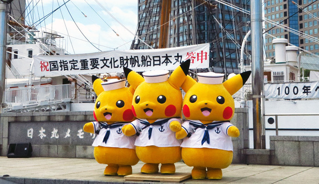 皮卡丘在横滨上天下海,大量出现中!