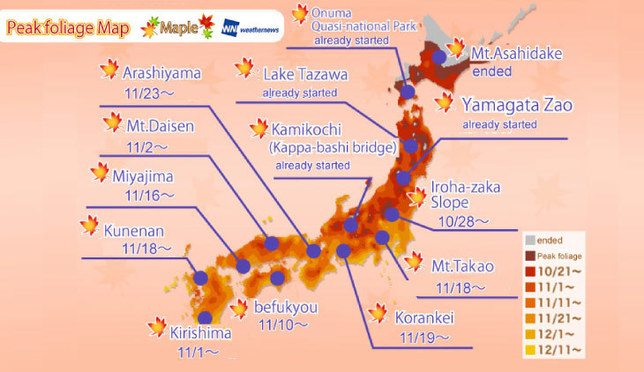 'Best Times and Places to See Autumn Colors in Japan! Fall Foliage Forecast 2017