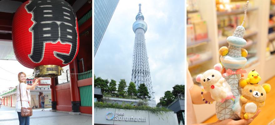 東京旅遊必訪!淺草、東京晴空塔城吃喝玩樂一日遊!