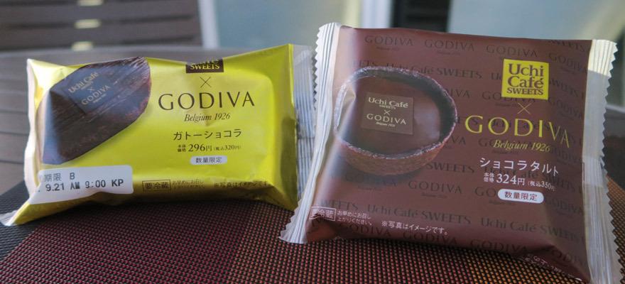コンビニで買える濃厚チョコスイーツ!ローソンUchi Cafe SWEETS × GODIVAコラボ