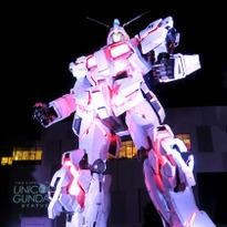 东京台场二代高达露真颜!实物大机动战士高达独角兽立像自带变形灯光秀