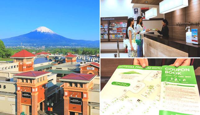 御殿場Premium Outlets!日本最大規模Outlet超方便服務優惠大公開!