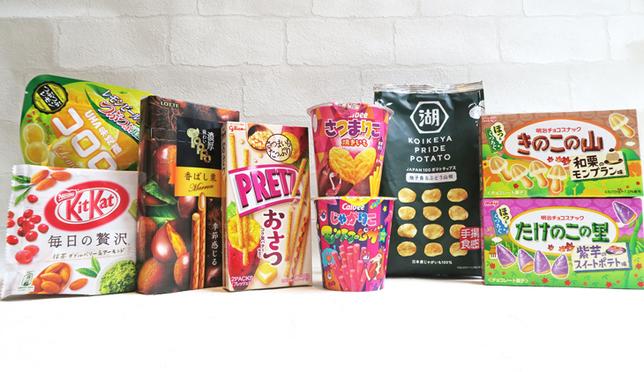 期間限定!食欲を誘う、おいしい秋の人気コンビニお菓子10選