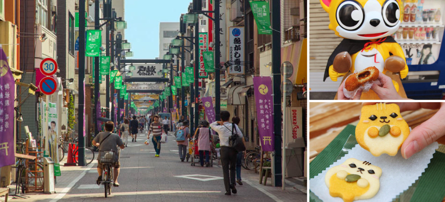 Street Food Adventure at Togoshi Ginza, Tokyo's Longest Shopping Road