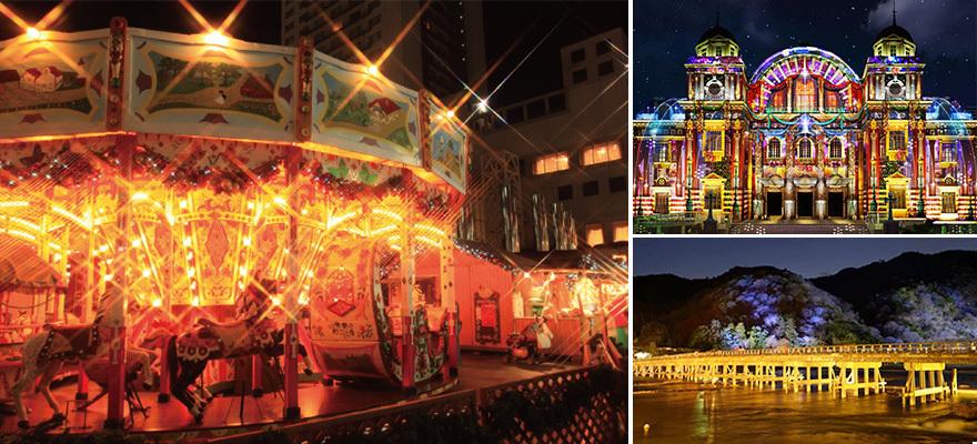 찬란한 빛의 축제! 오사카/교토/고베의 일루미네이션 명소 6선 2017년~2018년