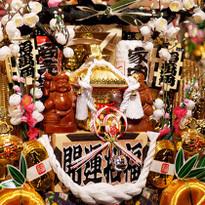 """日本年末风物诗!秋季名物祭典庙会""""酉之市""""这样逛"""