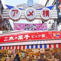 上野阿美横丁边逛边吃!人气小吃和超好买的二木果子零食店