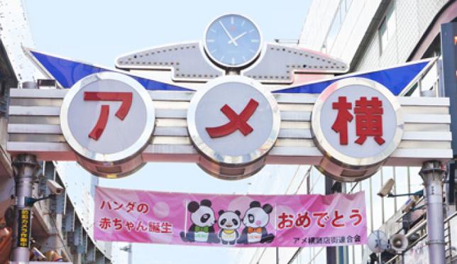ตลาดอาเมะโยโกะแหล่งของกินแสนอร่อยและร้านขนมชื่อดัง