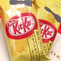 東京ばな奈 × KIT KAT!訪日客人気のおみやげ最強コラボ商品11月15日発売