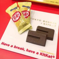 TOKYO BANANA×KIT KAT!日本最強必買伴手禮二合一,11月15日東京發售!