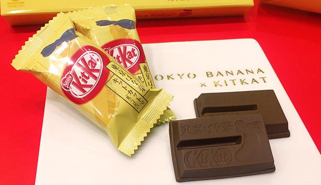 การรวมตัวสุดยอดของฝากญี่ปุ่น! TOKYO BANANA x KIT KAT เริ่มขาย 15 พ.ย. นี้!