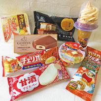 冬天吃冰才過癮!2017年冬季日本便利商店冰品7大精選!