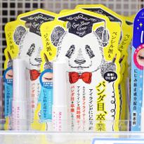 超好逛好買的日本藥妝店AINZ&TULPE!日本妹都在這裡搶新貨!