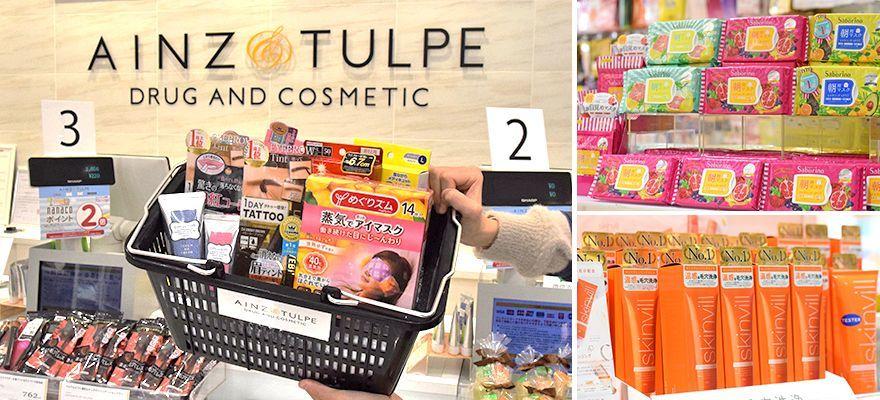 日本藥妝店AINZ&TULPE新宿東口店挖寶!2017年冬季話題美妝護膚品看這篇