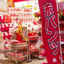 ฮาราจูกุของคุณยายกับ 9 สิ่งห้ามพลาด! ชวนตะลุยย่านช้อปปิ้งซูกาโม่จิโซะโดริ