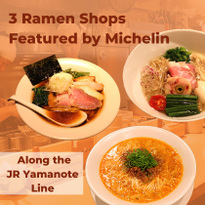 Three Ramen Shops Along the Jr Yamanote Line Featured by Michelin