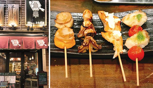 神樂坂美食特搜!在日本第一家烤魚串專門店大吃串燒串炸!