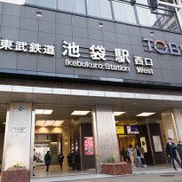 ช้อปปิ้งห้างดัง&ชิมของอร่อยที่ชิตะมาจิ! เริ่มสตาร์ทที่สถานีอิเคะบุคุโระได้เลย!