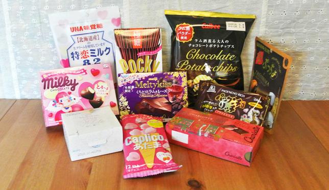 300日元以下!日本便利商店10款超好买超好送的情人节巧克力