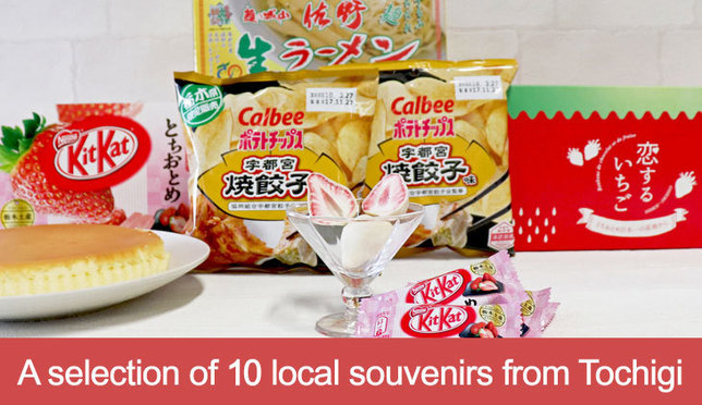 Bring these home! A selection of 10 local souvenirs from Tochigi Prefecture