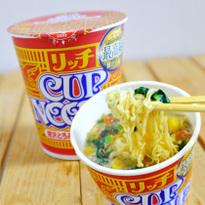 訪日外国人にも食べてほしい!厳選!日本のおすすめカップラーメン8選