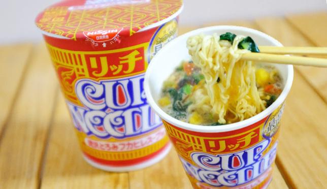 訪日外国人にも食べてほしい!日本のおすすめカップラーメン8選