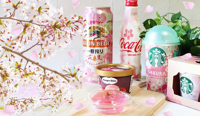 2018年春!さくらの季節限定 桜味のおすすめスイーツ・ドリンク10選!