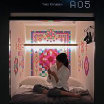 新スタイルの快適デザイナーズカプセルホテル「ザ・ミレニアルズ渋谷」