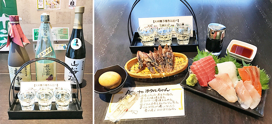 Recommended by Japanese Gourmets! Sake No Daimasu Kaminarimon Branch