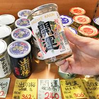SAKE BAR酒の大桝雷門店!日本在地老饕推薦的複合式居酒屋!