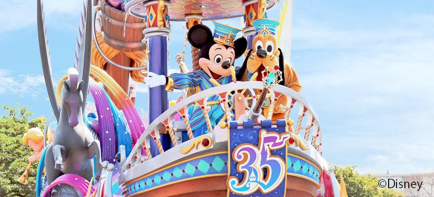 """史上最大の祭典!東京ディズニーリゾート35周年""""Happiest Celebration!""""が開催"""