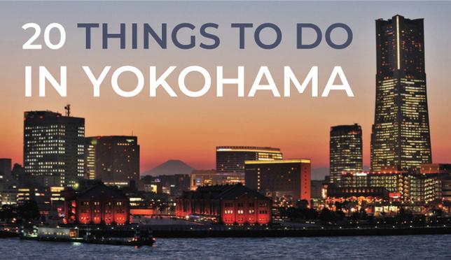 สำหรับมือใหม่เที่ยวโยโกฮาม่า! 20 ที่เที่ยวเมืองท่าข้างๆโตเกียว