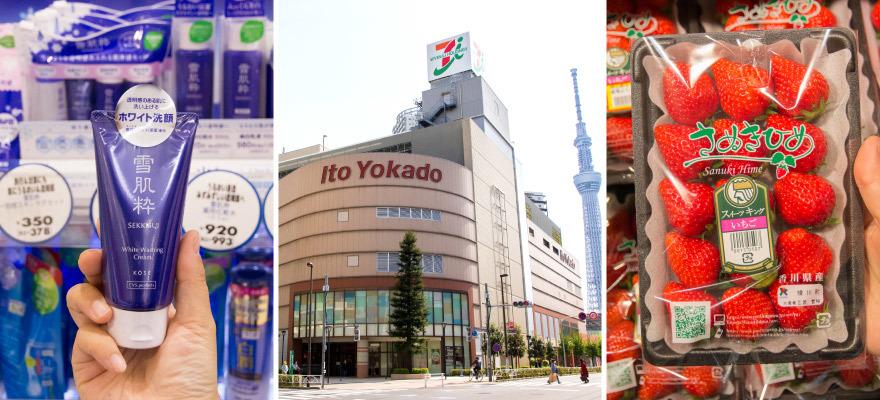 愛買就一定要來這裡!在伊藤洋華堂買最新美妝及季節限定零食吧!