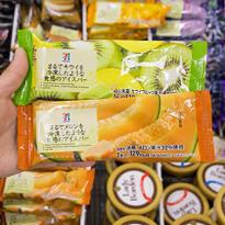 愛買就一定要來這裡!在ItoYokado(伊藤洋華堂)買最新美妝及季節限定零食吧!