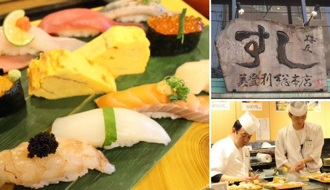 Sushi no Midori Umegaoka ร้านซูชิแสนอร่อยและราคาถูกที่ไม่ควรพลาดเมื่อไปโตเกียว