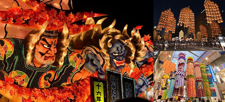 街中が熱気で包まれる!「東北三大祭り」で日本の夏を体感♪