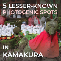 5 Lesser-Known Photogenic Spots in Kamakura