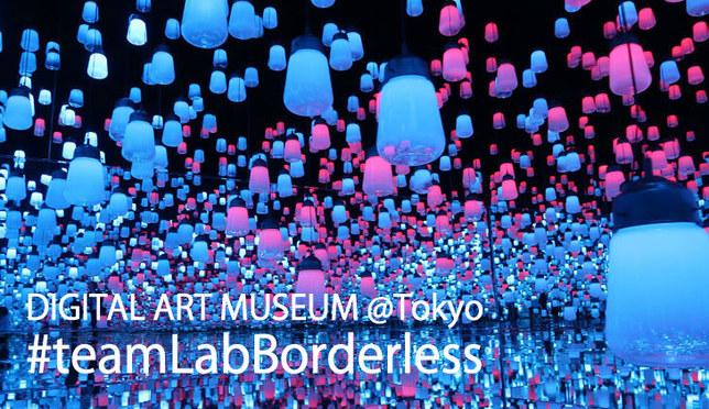 เปิดใหม่! พิพิธภัณฑ์ศิลปะที่ไม่เหมือนใครในโลก DIGITAL ART MUSEUM