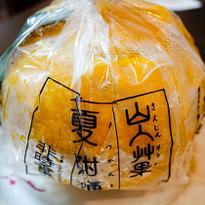 京都嵐山旅遊攻略 必吃甜點 和菓子老舖 老松 季節限定 夏柑糖
