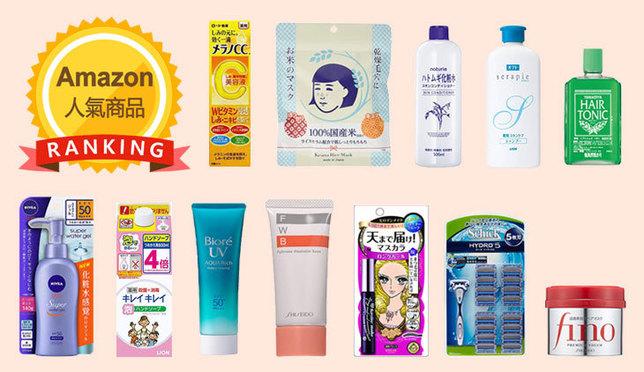 Amazon Japan2018上半年人氣商品排行榜出爐! 美妝・化妝類!