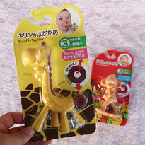一年銷售50萬個的超暢銷商品!給寶寶的玩具 可愛動物固齒器