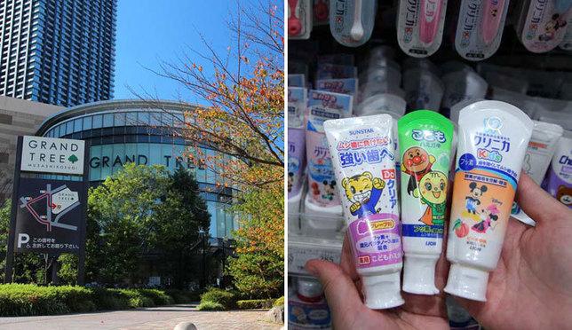 享受東京購物!到GRAND TREE 武藏小衫買最新美妝、季節限定零食及兒童用品吧!