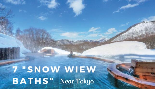 Yukimi-Buro: Seven Breathtaking