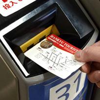 大阪、京都、神戶的旅遊,就用超划算的旅客周遊券!