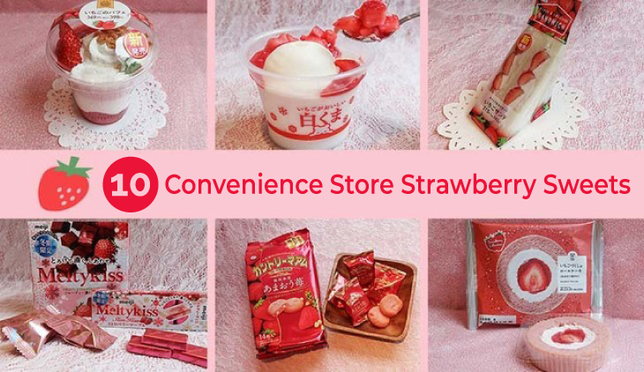10 Strawberry Sweets from Japanese Convenience Stores Only Available in Winter