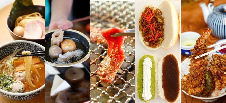 ตระเวนชินอาหารที่คนท้องถิ่นยังรัก ในย่านคัตสึชิกะเมืองโตเกียว