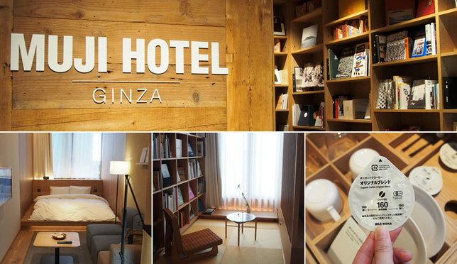 潛入參觀!日本首間無印良品飯店,銀座鬧區享受細膩的住宿體驗