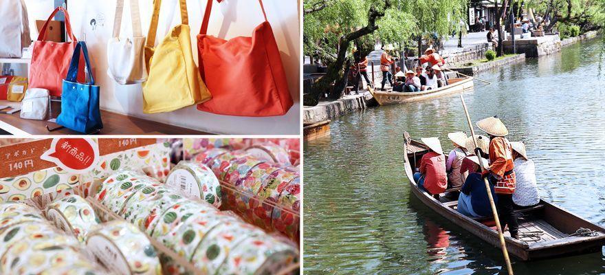 岡山倉敷美觀地區不能錯過的6種旅行體驗