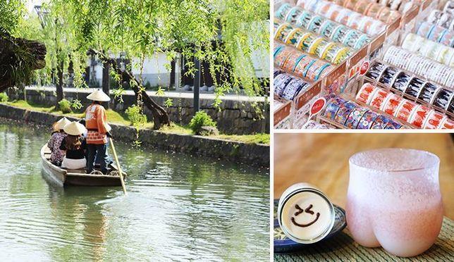 漫步怀旧复古的冈山仓敷美观地区,一定不能错过的6种旅行体验